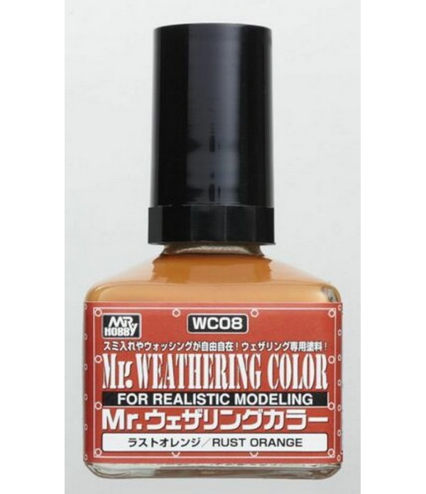 wc08-smyvka-mrweathering-color-40-ml-gunze-sangyo
